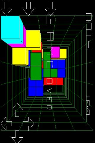 Cubes 3D - screenshot