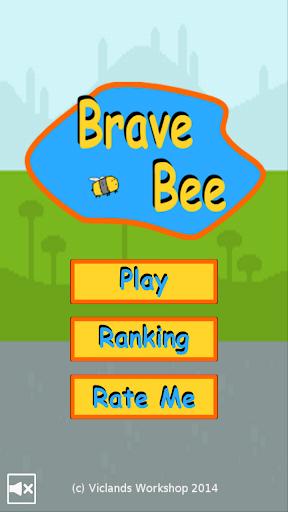 勇敢的小蜜蜂