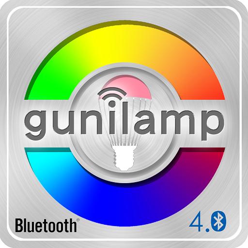 gunilamp pro plus
