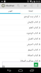 How to get Sahih Al Bukhari 2 3 7 apk for pc