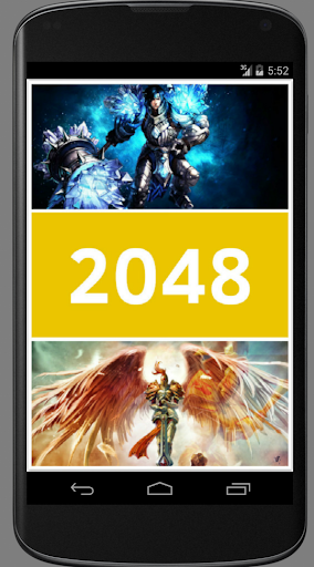 2048 LOL Theme Changeable