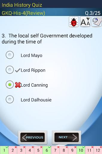【免費教育App】Indian History Quiz!-APP點子
