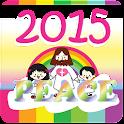 2015 中国假期年历 (中国假期, 新农历对照)