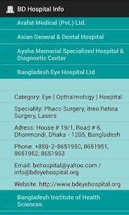 玩免費醫療APP|下載BD Hospital Info app不用錢|硬是要APP