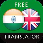 Hindi - English Translator