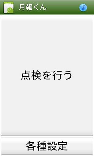 小学生手書き漢字ドリル1006 - はんぷく学習シリーズを App Store で