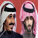 شيلات خالد المري وهادي المري icon