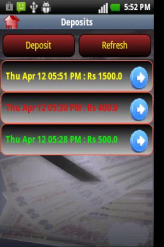 Tycoon Sangrahana Banking- screenshot