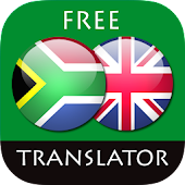 Afrikaans - English Translator