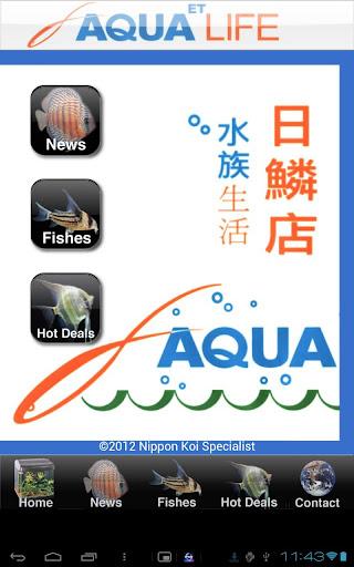 【免費生活App】水族生活-APP點子