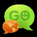 GO SMS Pro Japanese language p logo