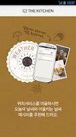 Screenshot of CJ the Kitchen-나만의 맞춤 레시피 추천