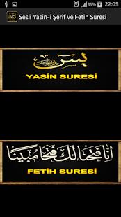 Yasin-i Şerif -(Takipli) - náhled