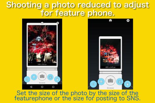 접이식 휴대폰 카메라 - 사진 감소