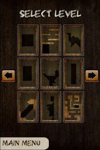 Woodebox Puzzle FREE- screenshot thumbnail
