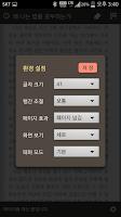 Screenshot of 현대오토에버 가족도서관
