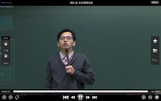 Screenshot of AmorExam M러닝서비스