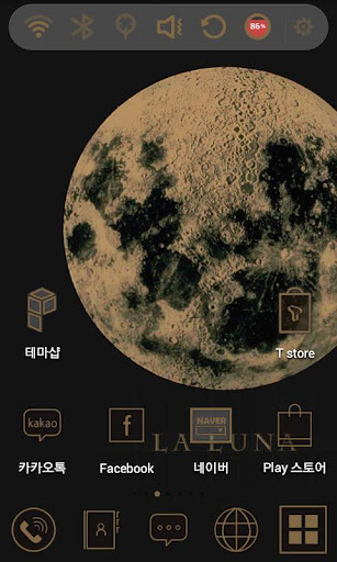 La Luna 런처플래닛 테마