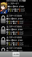 Screenshot of エロゲーム ジュリエッタマシーンパズル