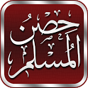 أدعية واذكار حصن المسلم icon