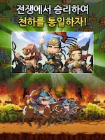 Screenshot of 포켓 삼국지 for Kakao