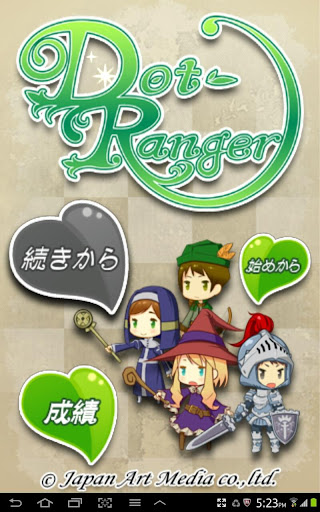 【免費動作App】Dot-Ranger Full Version-APP點子