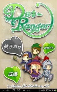 Dot-Ranger Full Version- screenshot thumbnail