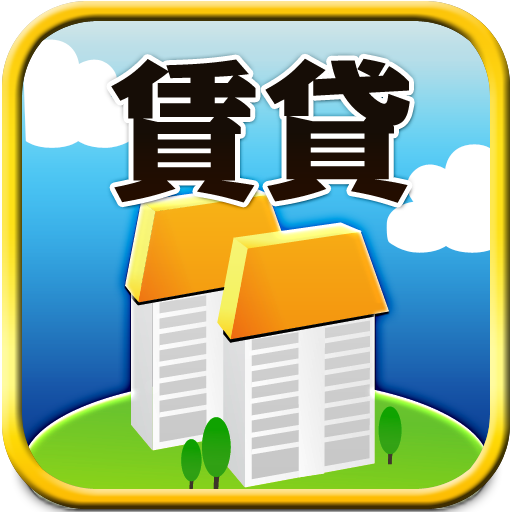 賃貸検索アプリ 生活 LOGO-玩APPs