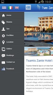 Tsamis Hotel & Spa- screenshot thumbnail