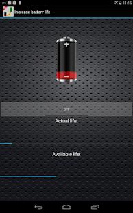 延長電池壽命