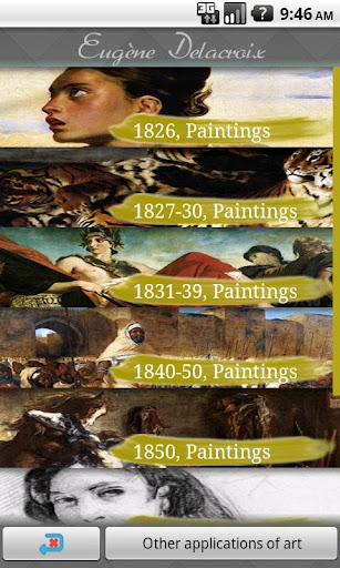 Delacroix - Art Wallpapers