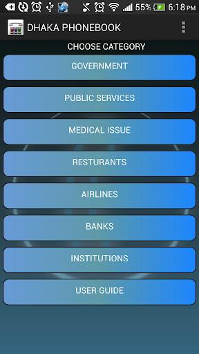 Dhaka PhoneBook