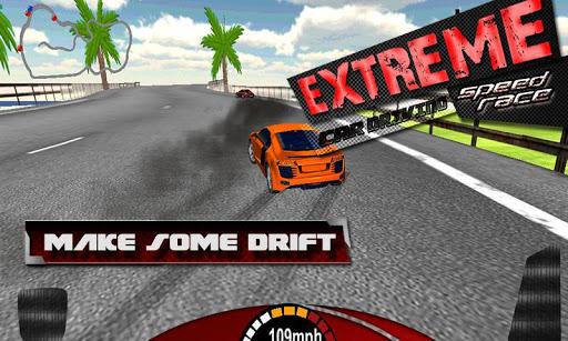 至尊汽車行駛速度賽