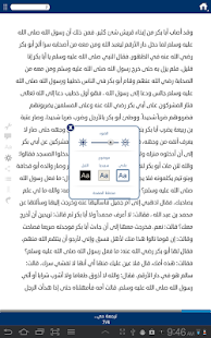 Al-lektz - screenshot thumbnail