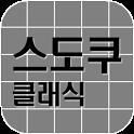 Sudoku Classic icon