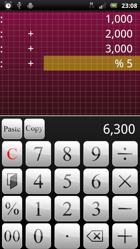 Calculator Calzo - screenshot