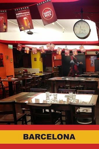 巴塞隆那西班牙餐廳 Barcelona Restaurant