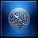 Quran Reader logo