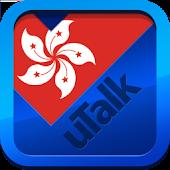 uTalk Cantonese