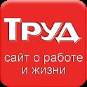 Труд logo