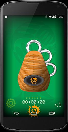 CaxirolaCup