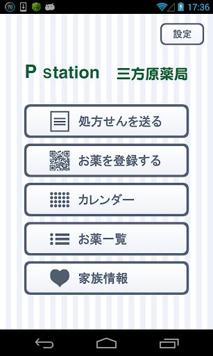 P-station