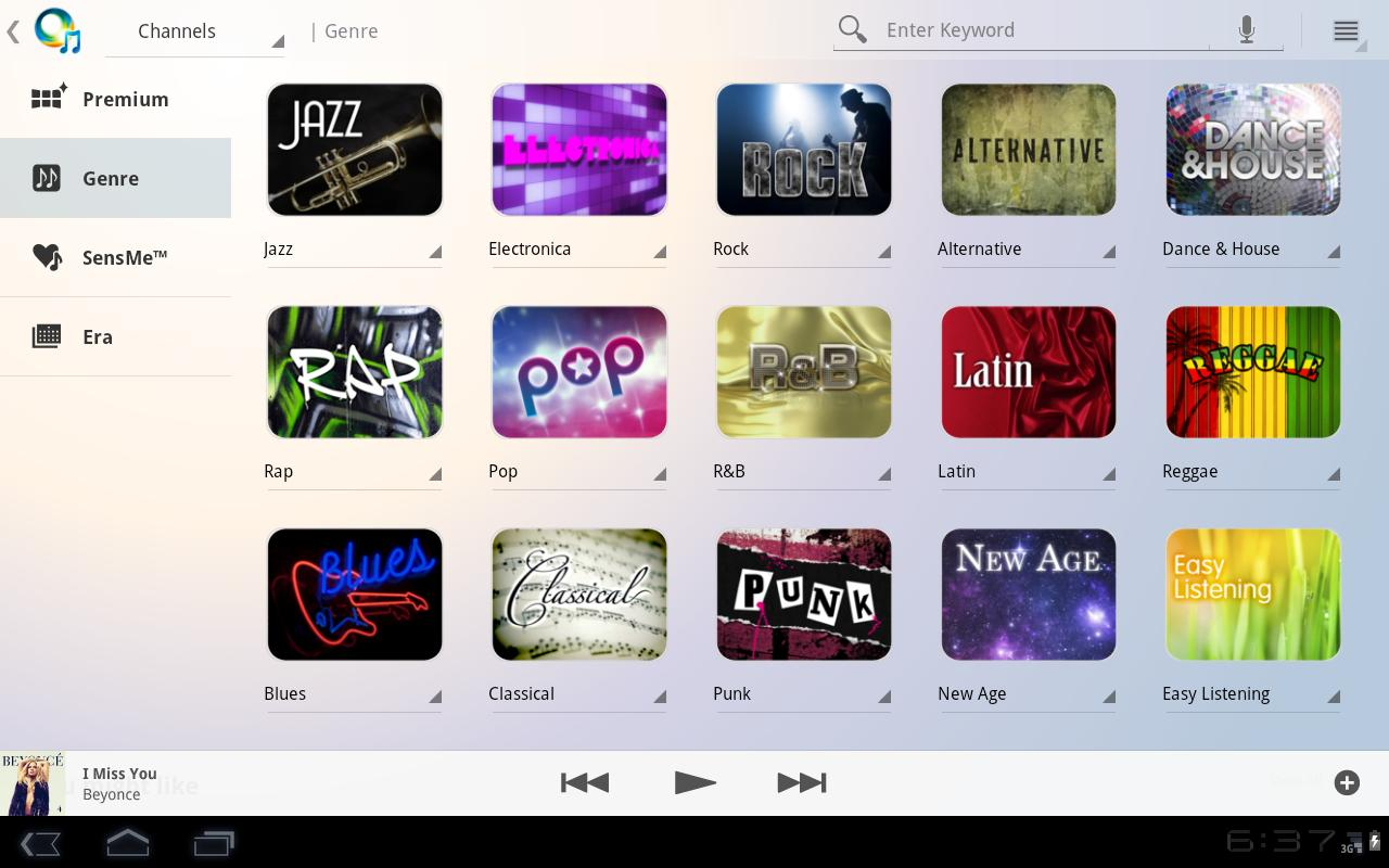 Music Unlimited Tablet App - screenshot