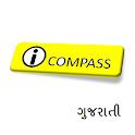 iCompass (ગુજરાતી) icon