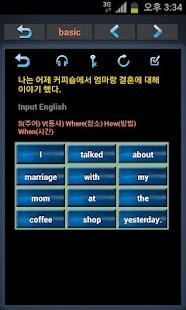 영어 기적의 영어일기북lite (영어일기패턴))- screenshot thumbnail
