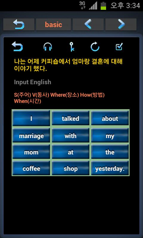 영어 기적의 영어일기북lite (영어일기패턴))- screenshot
