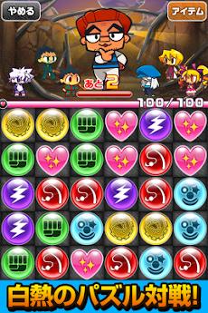 パズル×ハンター~超ハマるパズルゲーム~のおすすめ画像1