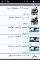 Screenshot of کارتون ها