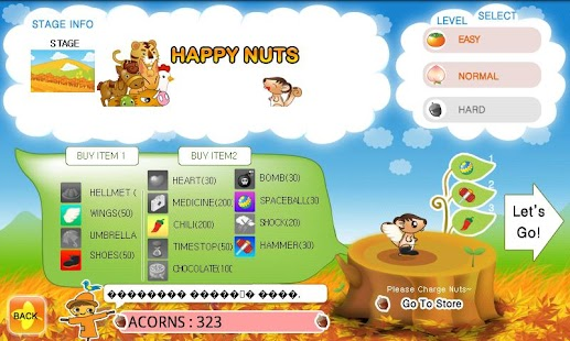 Cute Squirrel NUTS 2- screenshot thumbnail