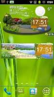 Screenshot of 墨迹天气插件皮肤唯美6.0